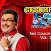 Gujjubhai Comedy Express : Siddharth Randeria's Best Comedy Scenes Vol.1