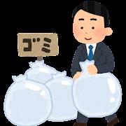 ゴミ出しをする人のイラスト(男性会社員)