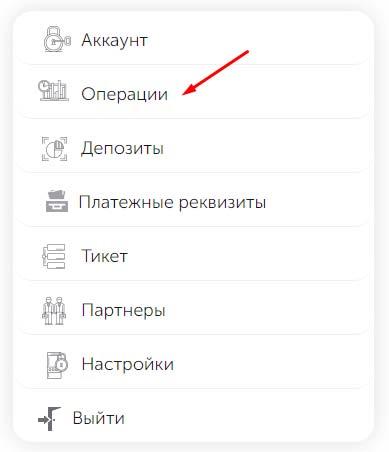 Регистрация в Bitfort 8