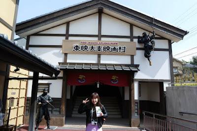 Toei Kyoto Studio Park Ninjatown Kyoto Japan