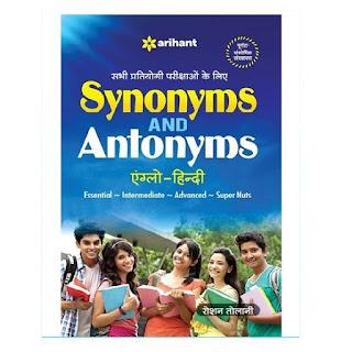 Arihant Synonyms and Antonyms (Anglo Hindi, Roshan Tolani)