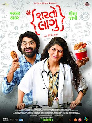 Sharato Lagu 2018 Gujarati 720p WEB-DL 950MB