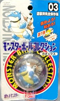 Blastoise  figure Tomy Monster Ball Collection series