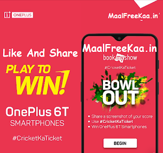 OnePlus 6T Cricket Contest