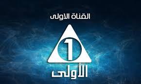 Al Oula ( Egypt ) - Nilesat (7W) Frequency