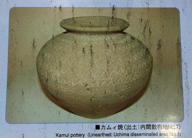 カヤブチ御殿近くから出土したカムイ焼の写真の写真