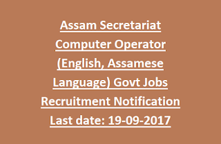 Assam Secretariat Computer Operator (English, Assamese Language) Govt Jobs Recruitment Notification Last date: 19-09-2017