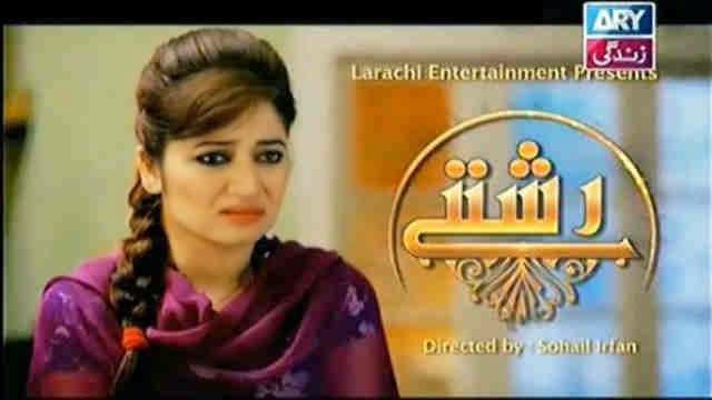 TV Dramas Episode: Rishtey Drama Episode 233 On Ary Zindagi in High