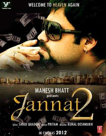Poster Of Jannat 2 2012 Hindi 350MB Bluray 480p ESubs Watch Online Free Download Worldfree4u