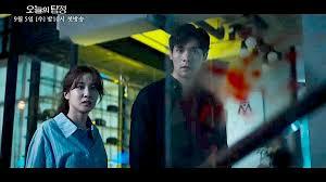 Top 50 Rekomendasi Drama Korea 2018 Terbaru Wajib Ditonton – Bagian 2