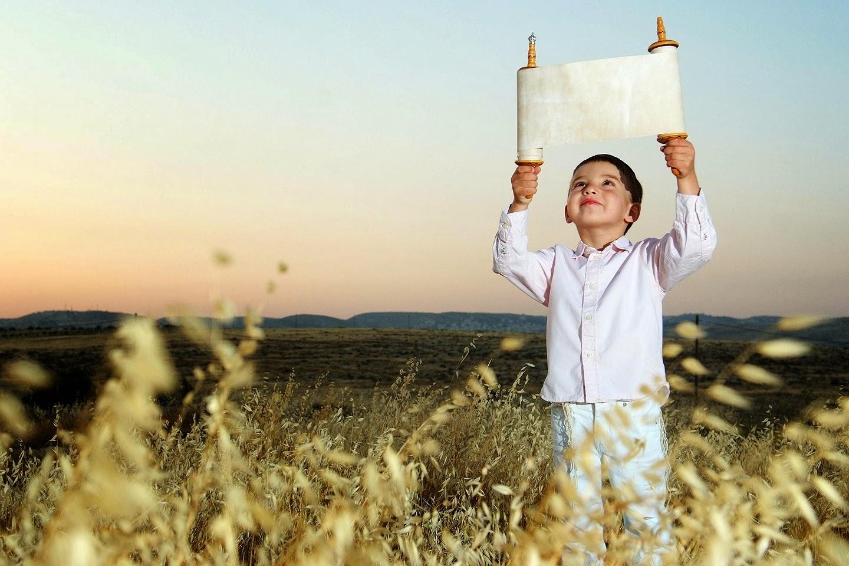 Картинки шавуот, лет юбилей
