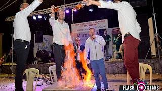 Έβαλαν φωτιά με ουίσκι σε πανήγυρι στην Αχαΐα