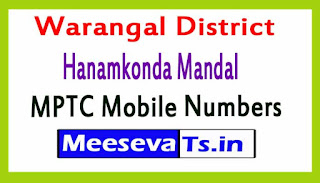 Hanamkonda Mandal MPTC Mobile Numbers List Warangal District in Telangana State