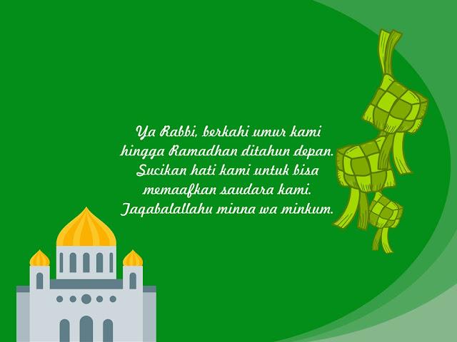 Kartu Ucapan Hari Raya Idul Fitri 1440 H 2019