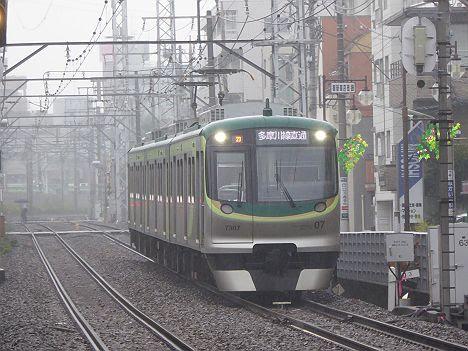 東急【多摩川線直通】の7000系