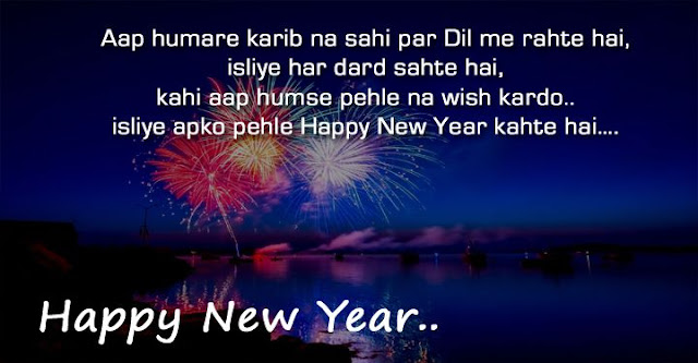 Happy New Year Funny Messages For Friends