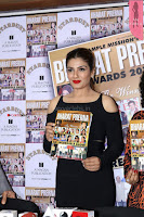 Raveena Tondon unveils The Bharat Prerna Awards ~  Exclusive 11.JPG