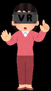 VRゴーグルを付けた人のイラスト(女性・触る)