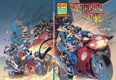 Rajnagar Reboot - Final Title Cover