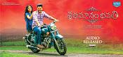 Sathamanam Bhavathi first look-thumbnail-9