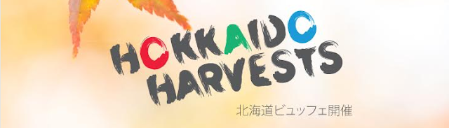 Triple Three Hokkaido Harvests blog review