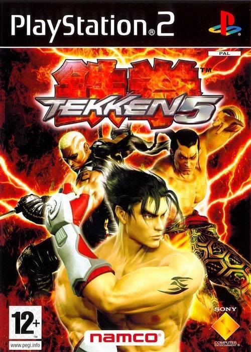 Tekken 5 (USA)