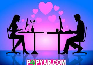 ऑनलाइन फ्लर्ट करने के टिप्स  p4pyar.com