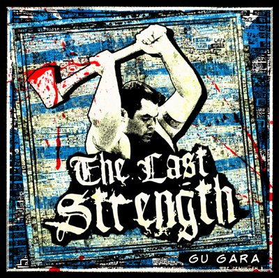 the last strength anaien arteko borroka