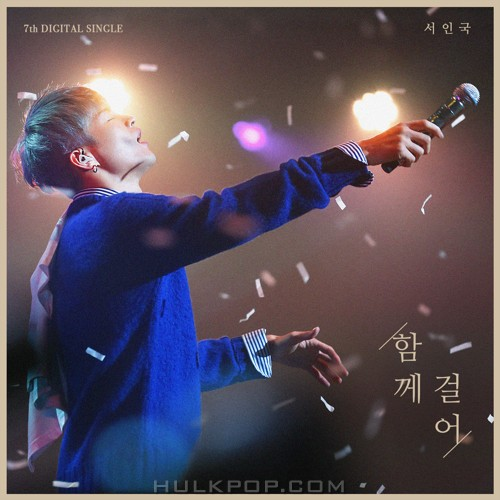 Seo In Guk – Better Together – Single (ITUNES PLUS AAC M4A)