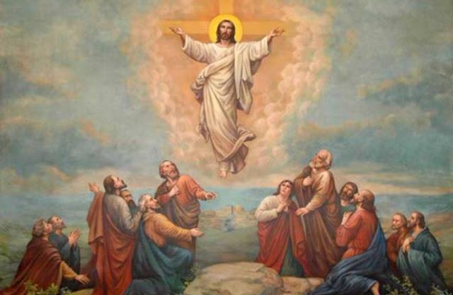 Ανάληψη του Κυρίου ημών Ιησού Χριστού