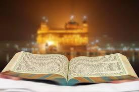 Dhan Dhan Sache Patshah Shri Guru Granth Sahib Ji