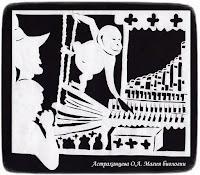силуэтная иллюстрация, Пратчетт, главный Библиотекарь, орангутан, волшебники, орган