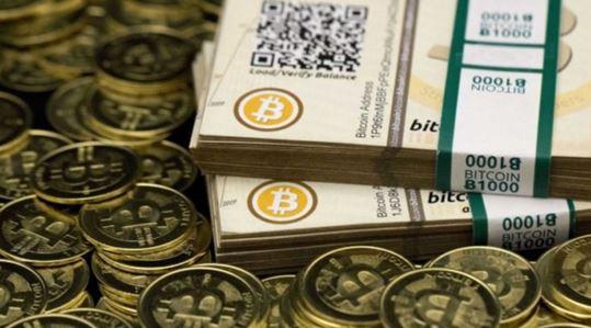 8 Keunggulan Bitcoin Sebagai Uang Digital