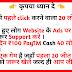 Mutual Funds...... Sahi Hai..!!
