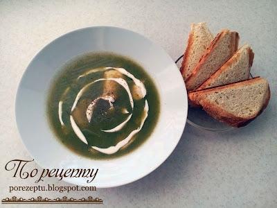 Шпинатовый суп-пюре