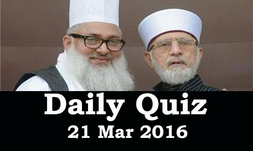 Daily Current Affairs Quiz - 21 Mar 2016