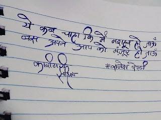 Essay on Hindi language | हिंदी भाषा पर निबंध