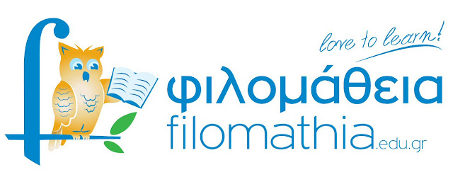 Filomathia Greek Language Courses in Greece