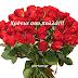 Πείτε Χρόνια πολλά με τούρτες και λουλούδια...giortazo.gr