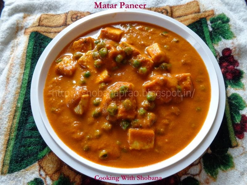 Mutter Paneer Sailu S Food
