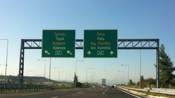 Η διαδρομή Αθήνα–Πάτρα θα γίνεται πλέον σε 1 ώρα και 45 ! 868d4fe327d