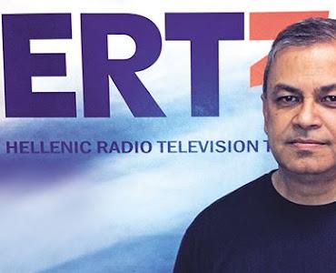 Αυτός είναι ο Πακιστανός διευθυντής της ΕΡΤ3 που δεν έδινε σήμα σε διεθνή και εθνικά κανάλια για να μεταδίδουν το συλλαλητήριο