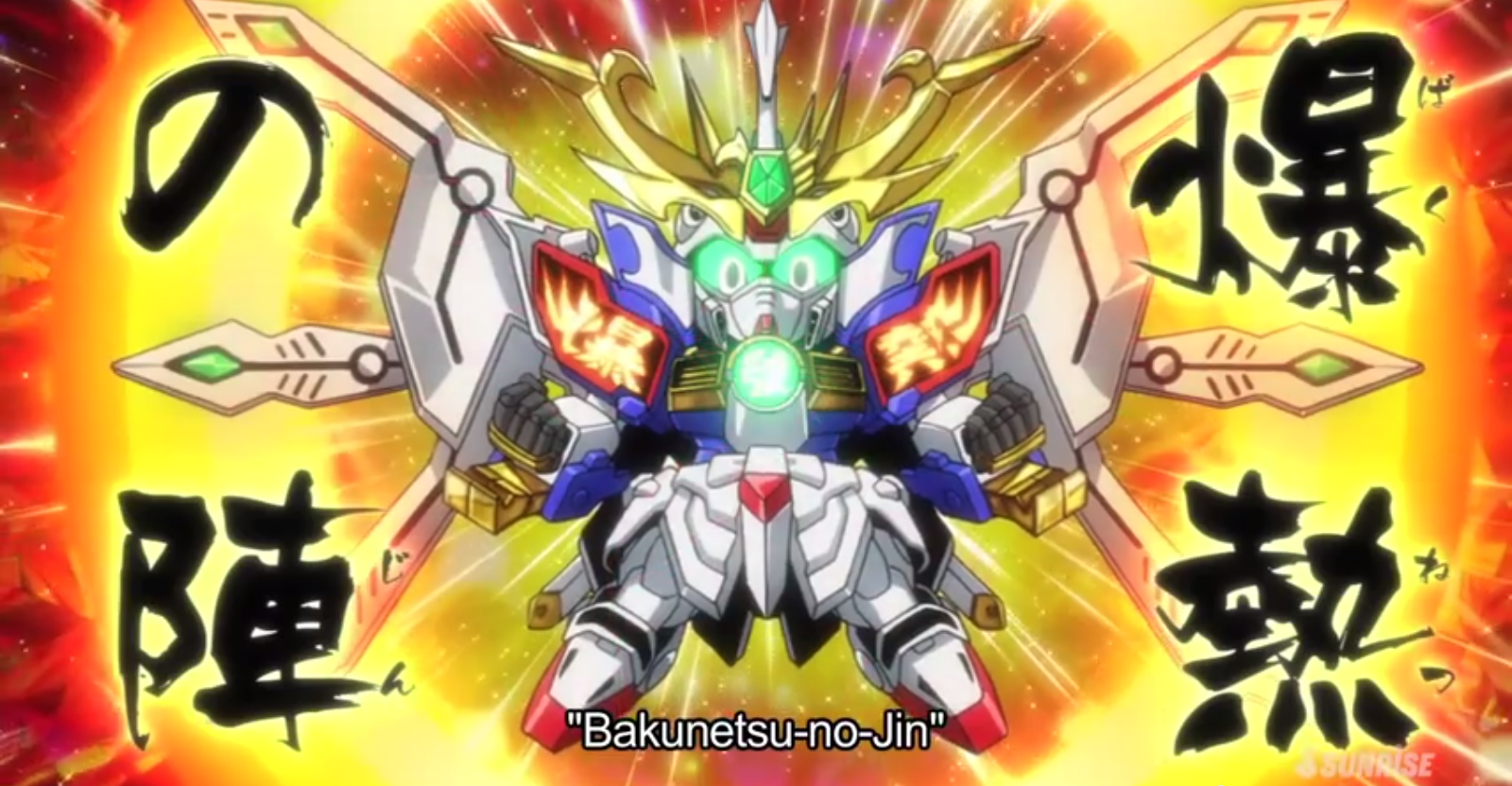 Resoconto: GUNDAM BUILD FIGHTERS TRY 4