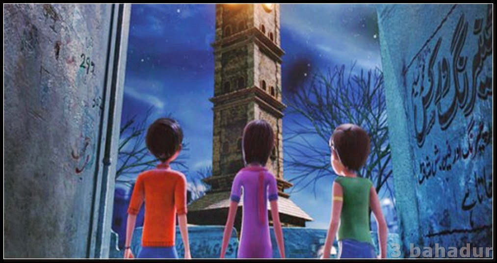 3 Bahadur, 3 Bahadur movie trailer, 3 Bahadur watch online dailymotion, 3 Bahadur download, 3 Bahadur animated movie watch, 3 Bahadur Pakistani movie, 3 Bahadur 2015 watch full movie, 3 Bahadur 2015 online watch, 3 Bahadur watch online full, 3 Bahadur overview, 3 Bahadur First animated Pakistani movie, 3 Bahadur full movie, 3 Bahadur youtube, 3 Bahadur dailymotion, 3 Bahadur movie,  Bahadur Watch full movie, 3 Bahadur animated movie youtube, 3 Bahadur full movie download free, 3 Bahadur movie 2015, 3 Bahadur movie watch dailymotion, 3 Bahadur torrent full movie download, 3 Bahadur watch online, 3 Bahadur watch online free,
