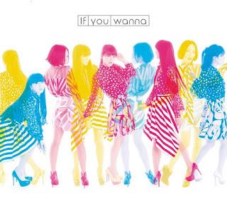 If-you-wanna-歌詞-Perfume