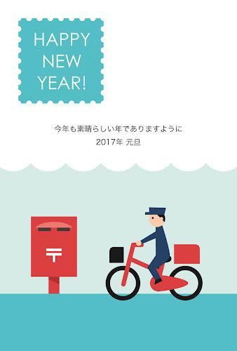 郵便屋さんのフラットデザイン年賀状