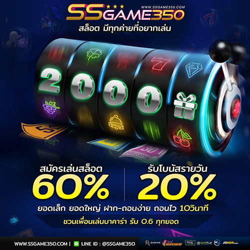 SLOT GAME350 Best of Casino