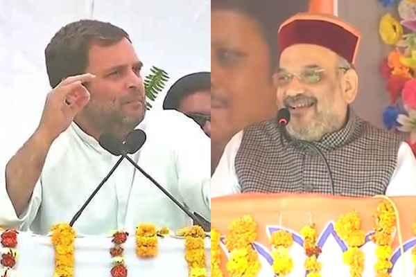 amit-shah-asked-rahul-gandhi-to-tell-development-work-in-himachal