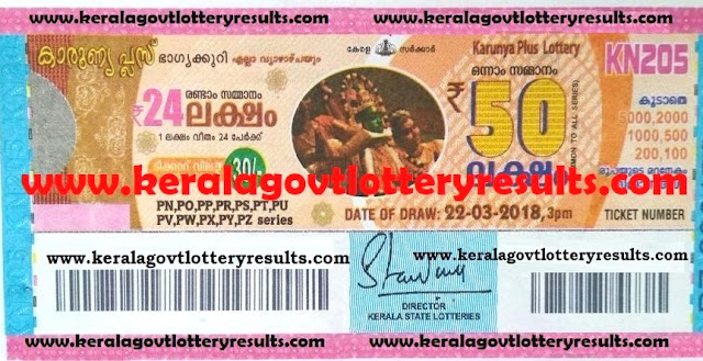 22-03-2018 Karunya Plus Lottery KN205 Todays Live Official