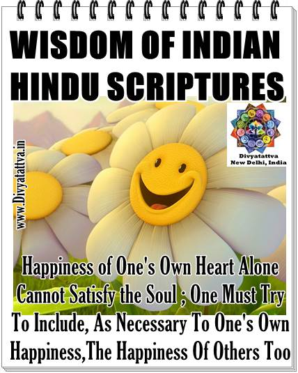 wisdom indian scriptures, wisdom quotes indian ancient scriptures vedas and upanishads